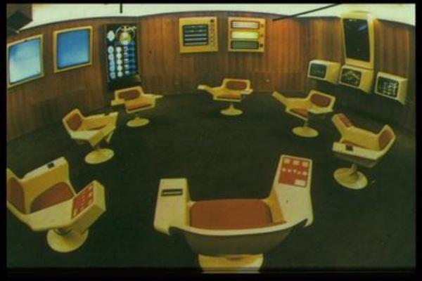 Project Cybersin /img/cybersin_control_room.jpg